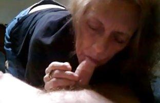 Stari dame seks video